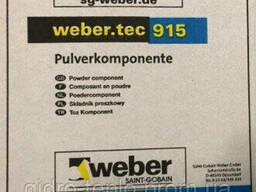 Weber. tec 915 Powder, уп. 2кг, отвердитель