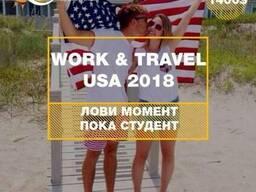 Work&Travel USA 2018