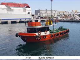 Work boat istanbul offer, support work boat turkey for sale