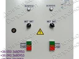 РУСМ5135 ящик управления нереверсивным асинхронным электродвигателем