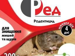 Приманка для крыс и мышей РЕД