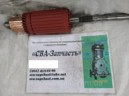 Якорь стартера СТ142Б ГАЗ 4301 КАМАЗ
