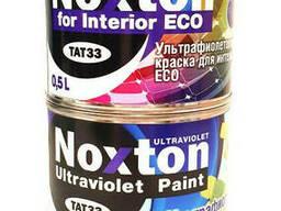 Яркая флуоресцентная краска Нокстон серии ЭКО. Без запаха.