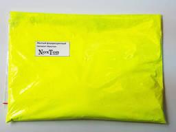 Яркий желтый флуоресцентный пигмент Нокстон. Фасовка - 1 кг.