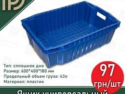 Ящик 600x400x180 мм пластиковый (сплошное дно) универсальный