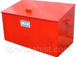 Ящик пожежний для піску 0,5 м3