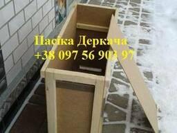 Ящики (пакети) для перевезення бджіл, тара для бджіл.