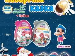 Яйцо с игрушкой lol новогоднее с куклой