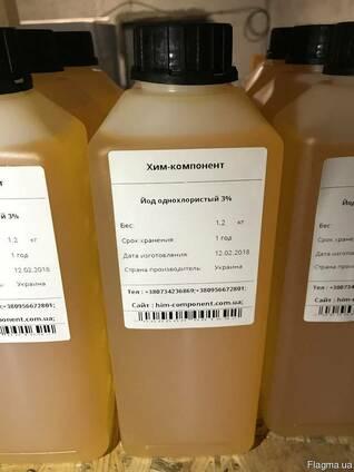 Йод однохлористый 3% - 1л(1,2кг)