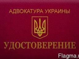 Бесплатная консультация юриста онлайн бесплатно белгород