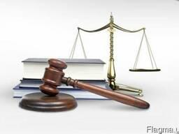 Юридические услуги для бизнеса в Кропивницком