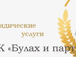 Услуги по получению лицензии для юрлица или ФЛП в Украине