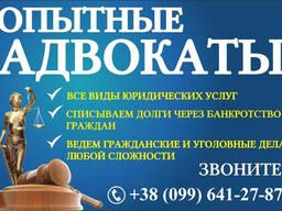 Юридическое сопровождение Абонентское юридическое обслуживан