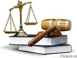 Юридическое сопровождение в Крыму