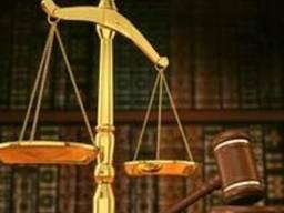 Юридичні послуги у м. Суми. Якісна правова допомога.