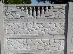 """Забор бетонный """"Буд"""""""