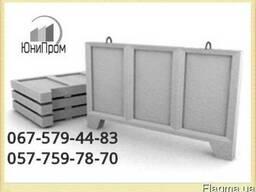 Забор бетонный, плиты ограждения ЖБИ П5в