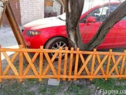Забор деревянный, заборчик, ограда из дерева для сада и огор