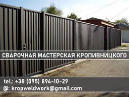 """Забор из профнастила, блок-хауса металлического """"под ключ"""""""