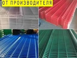 Забор из сетки со склада в Харькове