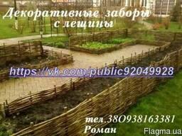 Забор плетеный.(тын украинский)
