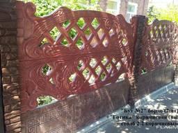 Забор, секционный, бетонный, наборной, еврозабор