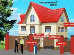 Забор, ворота Кривой Рог (еврозабор, профнастил)