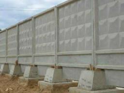 Забор железобетонный ПОТ-7 2, 80х1, 48х0, 24