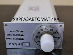 Задатчик ручной РЗД-22 и РЗД-12