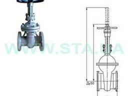 Задвижки стальные 30с64нж Ду50-300мм 2, 5МПа