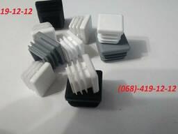 Заглушка 15х15 квадратная, заглушки 15х15 пластиковые купить