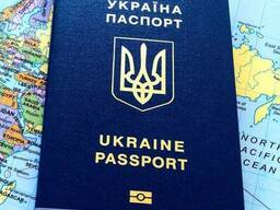 Получение - паспорт Украины, загранпаспорт