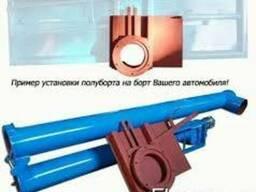 Загрузчик погрузчик сеялок- Протравитель ЗС30 ЗС40 зерномет