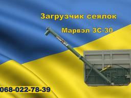 Загрузчик сеялок - Марвэл ЗС-30