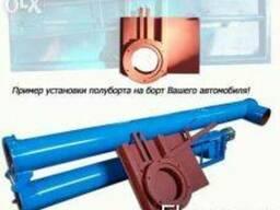 Загрузчик сеялок ЗС-30 полуборт