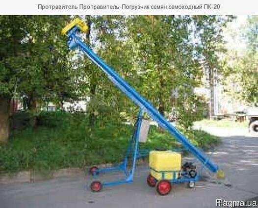 Транспортер Завантажувач Зернонавантажувач Зерномет Шнек Рум