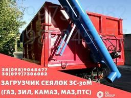 Загрузчик сеялок ЗС - 30М(ЗИЛ, ГАЗ, КАМАЗ, МАЗ, ПТС)