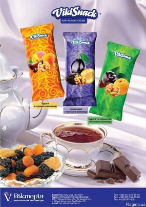 Закарпатский чернослив в Шоколаде тм Viki Snack