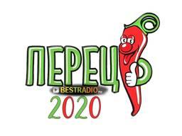 Заказ рекламы на радио Новая Каховка