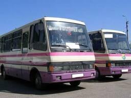 Заказ аренда автобуса 27, 28, 30 мест. Днепр