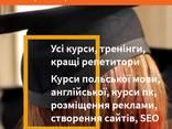 Заказать сайт визитку киев, создание сайтов киев украина - фото 4
