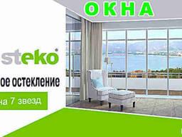 Закажи окна со скидкой 28%, у официального дилера Steko