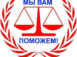 Ликвидация ЧП Днепропетровск ( недорого,срочно )