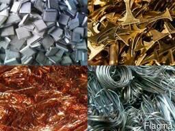 Закупаем лом цветных металлов