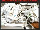Закупаем отходы ПВХ. Отходы оконного профиля пвх. - фото 1
