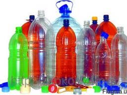 Закупаем пэт бутылку, пластмассу, полиэтилен