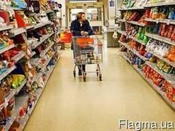 Закупаем продукты питания!
