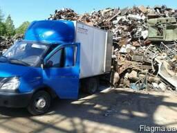 Закупка,демонтаж,вывоз бытового и промышленного металлолома