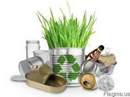 Закупка отходов вторичного сырья