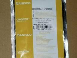 Закваски для сыра Danisco